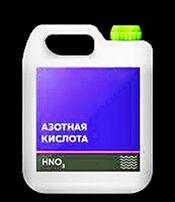 азотная кислота 57% тех. 17грн/кг