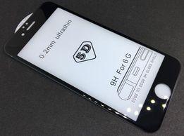 Защитное стекло 5D 5Д / 3D на iPhone Для Айфона 6/6s/6s/7/7+/8/8+/X 10
