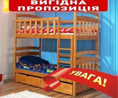 Двухъярусная кровать Карина ( ящики) , выгодная цена