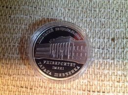 Медаль НБУ, серебряная, тираж 1000 шт