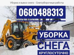 Аренда Экскаватор JCB 3 сх