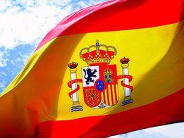 переклади, переводы, испанский, іспанська мова
