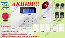 GSM сигнализация Сигнализация для дома.Сигнализация для дачи,гаража.