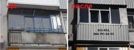 Балконы, окна