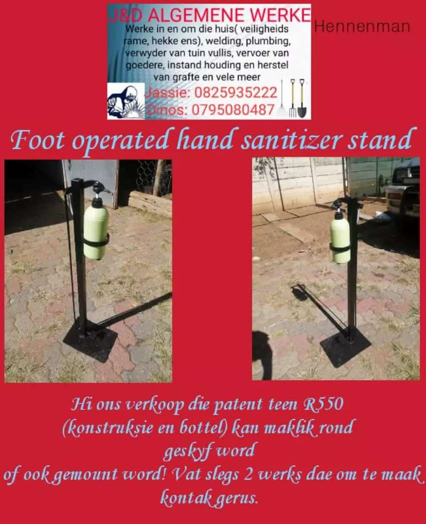 foot operated hand sanitizer 0
