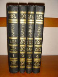 Байрон Джордж Гордон. Собрание сочинений в 4 т. М., Правда, 1981 и др.