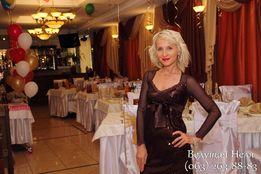 Ведущий Киев Корпоратив Новый Год выпуск свадьба музыка Видео Фото обл