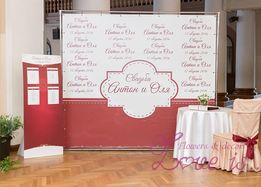 Банер на свадьбу, фотозона, фотостенд, БрендВолл, BrendWall, PressWall