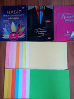 Бумага цветная двухсторонняя картон БУМВЕСТ.