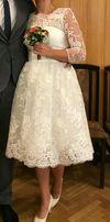 Chi chi London Sukienka biała, koronkowa, ślubna 36