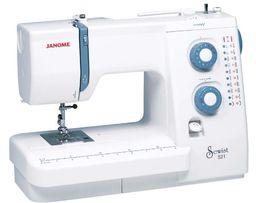 Ремонт швейных машин. Качественно с гарантией.