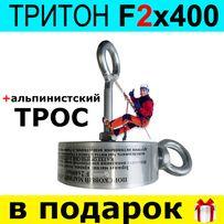 F-400х2-500kg ДвухСторонний ТРИТОН + ТРОС, ПОИСКОВЫЙ неодимовый МАГНИТ