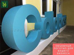 Буквы из пенопласта, логотипы и хэштеги