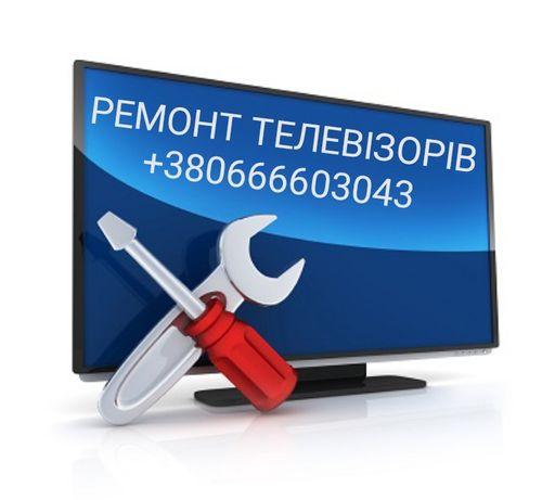 Ремонт телевізорів Свалява - изображение 1