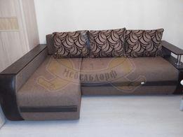Угловой диван с баром! Акция! Наличие склада!