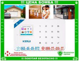 KERUI G18 W18 GSM WiFI охранная сигнализация приложение Android дома