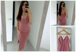 Бежевое коктейльное платье нереальной красоты от TOPSHOP
