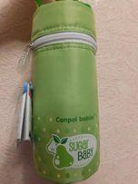 Продам детскую термоупаковку (термос)новую Canpol babies (Канпол Беби