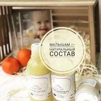 Натуральное крем/ молочко для тела детское White Mandarin