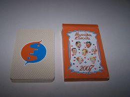 Карты игральные сувенирные с политиками, 2007 оранжевая революция