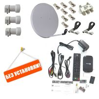 Спутниковое ТВ HD антенна 0,9 разные тюнера установка тарелка гарантия