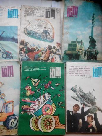 Юный техник журнал ЮТ фокусы 1981 - 1987 1982 1983 1984 1985 1986