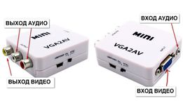 Конвертер видео из VGA в AV RCA (тюльпан) , ЗВУК, переходник адаптер