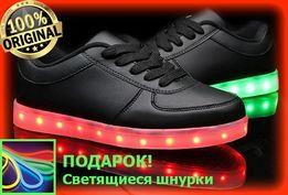 Светящиеся кроссовки Black style. В размеры наличии. БЕЗ ПРЕДОПЛАТ