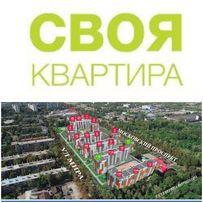 Своя.2к.кв.S=56м2,ЖК Мира-1,Масельского,Новострой от Жилстрой-1