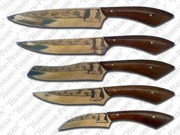 Набор кухонных ножей, ножи для кухни