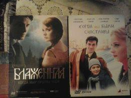 Продам DVD диски (фильмы)