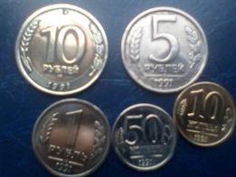Монеты гкчп-250гр , юбилейные , набор-50коп.
