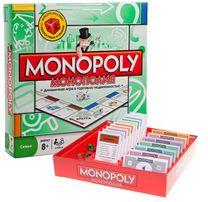 Настольная игра Монополия Классическая Люкс качество Копия Hasbro 6123