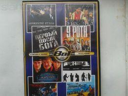 Фильмы на DVD(Отечественные)