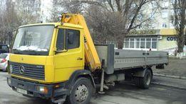 Маніпулятор Вантажні перевезення Перевозка майна