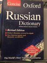 Словарь русского и англ языков