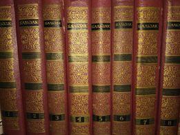 Продам домашнюю библиотеку более 300-т книг...