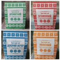 Набір подарунковий Карпатський чай Подарочный набор Карпатский чай