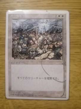 Wrath of god card (Japanese) sighned by Quinton Hoover