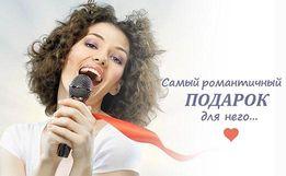 Студия звукозаписи в Николаеве - Запись песни в подарок