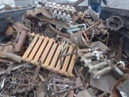 Закупаем металлом чер. и цв. металлов,стружки,аккумуляторов и свинца.