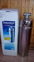Аквафор Викинг. Магистральный фильтр для воды.