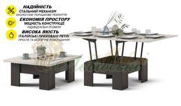 Стіл трансформер скляний гостинний журнальний гостевой стол розкладний