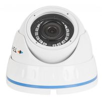 Камера видеонаблюдения наружная Tecsar