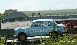 Дорого Закупаем Металлолом
