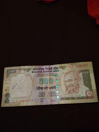 Индийские деньги Полтава - изображение 1