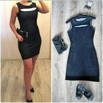 Стильное британское платье New Look р. XXS-S.