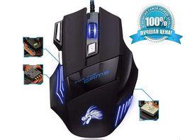 Игровая мышь 5500dpi 7 Кнопок LED подсветка