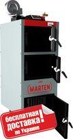 Твердотопливный котел тривалого горіння Marten Comfort MC 12-98 кВт