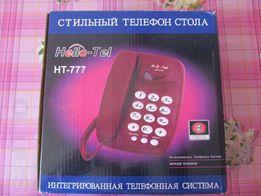 Продається стаціонарний телефон